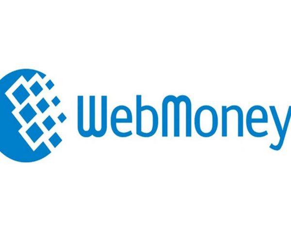 Webmoney, est ce le meilleur moyen pour les transactions sur les casinos ?